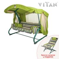 Качель садовая Vitan Алиса, кресло-качалка в комплекте