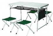 Стол для пикника раскладной ELITE Набор стол + 4 стула